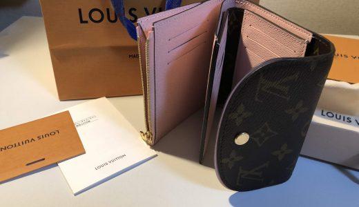 ルイ・ヴィトン Louis Vuittonの財布三姉妹