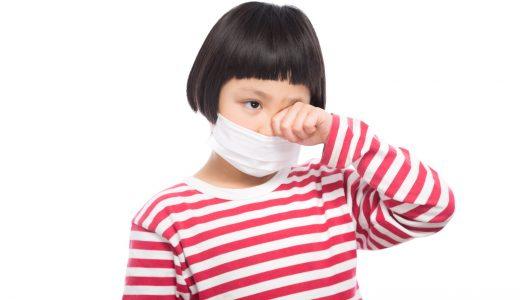 糖質制限とアレルギー