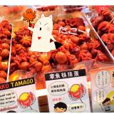 京都☆錦市場で食べ歩きを見ながら散歩