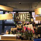 京都烏丸でランチ☆ワイン&シャンパン 358 (ザコヤ)