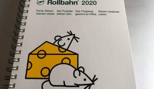 ロルバーン(Rollbahn)ダイアリー活用術☆時間の使い方